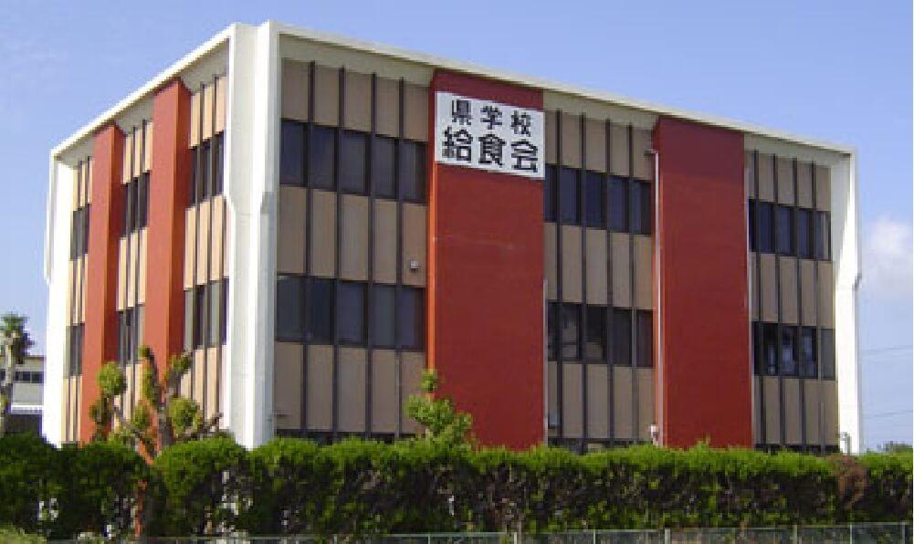宮崎県学校給食会